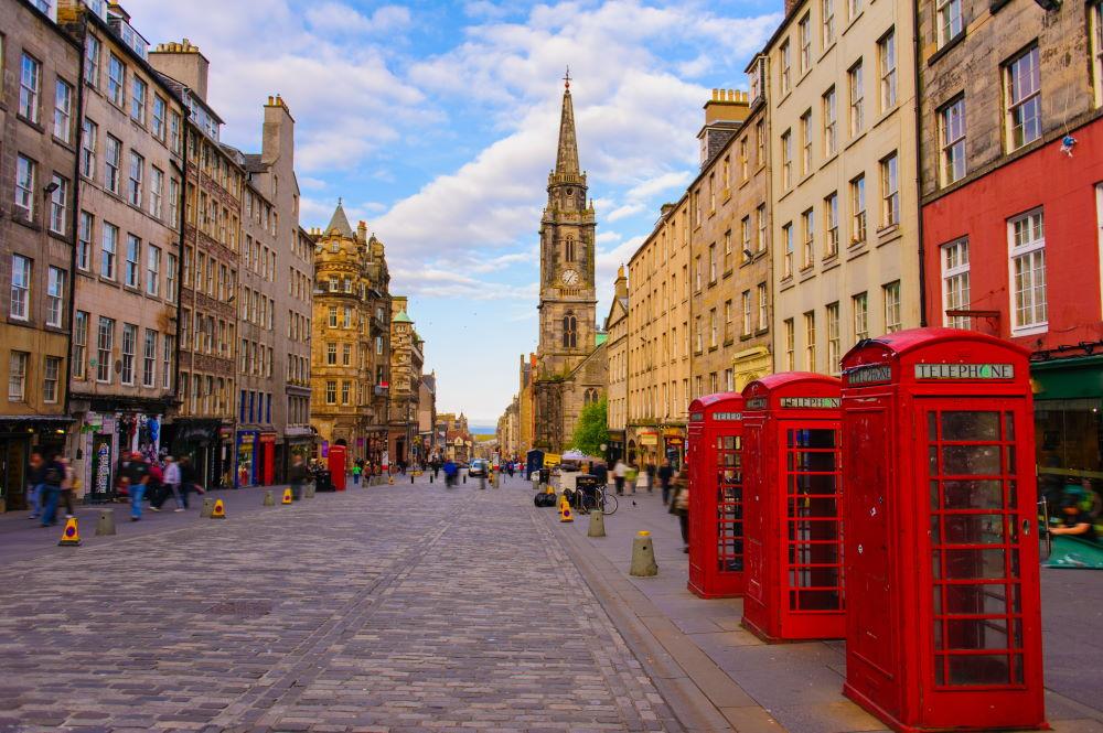 Фото: Королевская Миля, Эдинбург, Шотландия